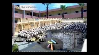 محمد السليم في المدرسة طالب