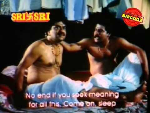 Sangya Balya 1992 Full Kannada Movie   Ramakrishna   Vijayakashi