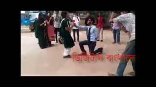 Rajuk high school Scandal