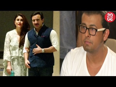 Saif Turns Host For Mother-In-Law Babita's Birthday | Sonu Nigam On Shaving His Head