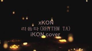 iKON - 리듬 타(RHYTHM TA) cover by xKON from Philippines
