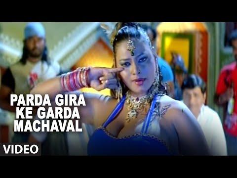 Parda Gira Ke Garda Machaval Bhojpuri Hot Item Dance Video Aakhri Rasta