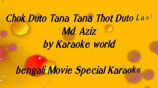 Chokh Duto Tana Tana Karaoke |Mohammad Aziz -9126866203