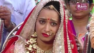 Rakesh Barot ||Gorande Te To Parkani Pithiyo Choli ||New Dj 2017 ||Full HD Video