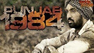 Punjab 1984 | Punjabi Movies 2017 Full Movie |  Making | Punjabi Movies