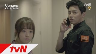 Oh My Ghost Sun-woo(Jo Jung-suk)&Bong-sun(Park Bo-young) are in competition Oh My Ghost Ep2 Trailer