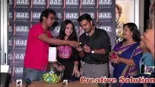 Poramon 2 | Jaaz New Movie  Cast declare Program | Puja Cherry Roy | Siyam | Uncut Full Program