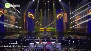 Arab Idol – العروض المباشرة – عمار محمد – حبي لها