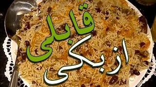 Qabeli Uzbaki - Afghan Plate