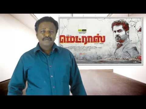 Xxx Mp4 Madras Tamil Movie Review Karthi Catherine Pa Ranjith Tresa Tamil Talkies 3gp Sex