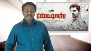 Madras Tamil Movie Review | Karthi, Catherine, Pa. Ranjith Tresa - Tamil Talkies