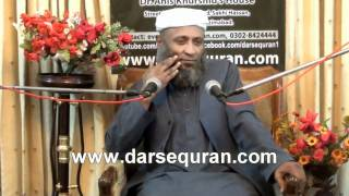 darsequran.com Nashist  HD Cricketer Qasim Omer 11-2-12 'Main Kaisay Badla'[ How I Changed ]