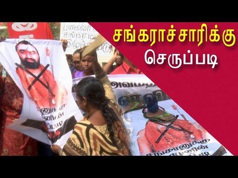 Xxx Mp4 Tamil Thai Vazhthu Insult Protest Against Shankaracharya Tamil News Tamil Live News Redpix 3gp Sex
