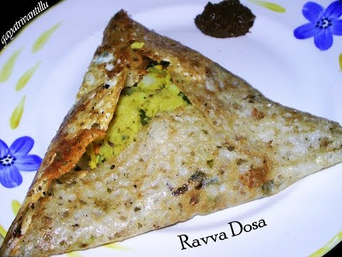 Ravva Dosa - Indian Andhra Telugu Breakfast Recipes  Indian Cooking Andhra Vantalu