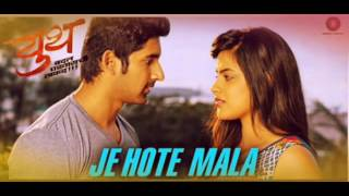 Je Hote Mala - Youth Badal Ghadvaychi Taakad | Vishal Rane, Jagdish Pawar