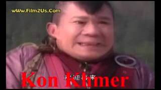 នាគកំណាចជ្រែកពិភពគុណ ភាគ២ Part1a/ Khmer Chinese Drama- Legend of the Dragon II - Part 1a