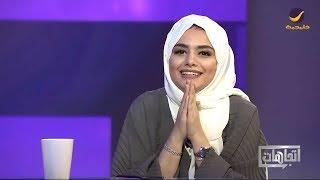 """تعرفوا على ليسا - أول رابر سعودية تحتفل بقياة المرأة للسيارة في """"سقنا 10/10"""""""