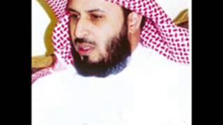 القرآن الكريم كامل بصوت الشيخ  سعد الغامدي  Complete Quran 1_2