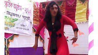 কলেজ ছাত্রীর ফাটাফাটি সেক্সী নাচ জ্বালারে বুকের জ্বালা ll bd concert-stage dance