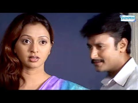Movie scene - Kannada Scene