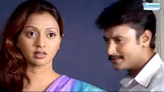Movie scene - Kannada Scene