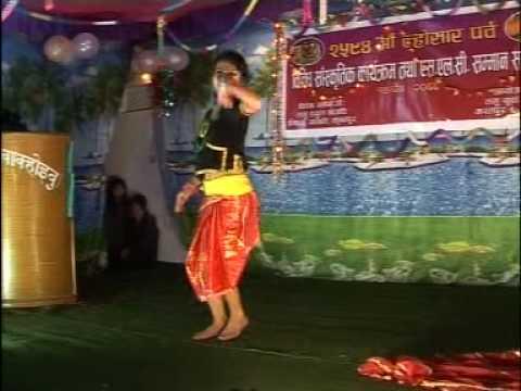 BESI GHAMAILO - Tamu Losar 2066 krishnapur, Chitwan, Nepal