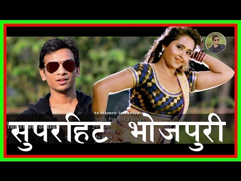 Xxx Mp4 SUPERHIT BHOJPURI SONG MOST VIEWED ON YOUTUBE 3gp Sex