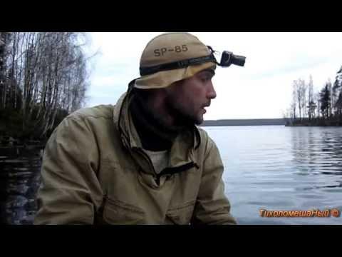 максим рыбаков смоленской области