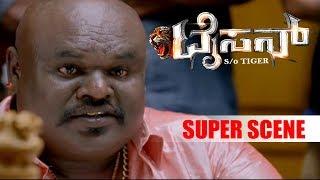 Vinod Prabhakar Police Training And Test Scenes | Tyson Kannada Movie  | Kannada Scenes