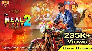 The Real Tiger 2 (Brahmotsavam) Hindi Dubbed Full Movie - The Real Tiger 2 Hindi Dubbed TV Premiere