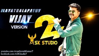 24 Teaser Ilayathalapathy Vijay Version HD
