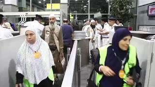 EGYPT || Cairo Airport receives Palestinian pilgrims en route to Gaza through Rafah crossing border