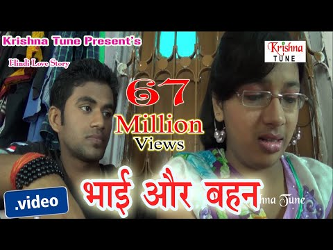 Xxx Mp4 HD भाई और बहन Brother Sisiter New Hindi Love Story 3gp Sex