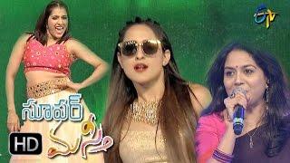 Super Masti | 23rd April  2017 | Narasaraopet | Full Episode | ETV Telugu
