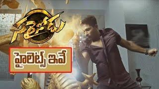 Sarrainodu Movie Telugu Review Highlights Allu Arjun