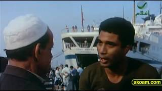 فيلم النمر الاسود جودة عالية Al Nemr Al Aswad 1984