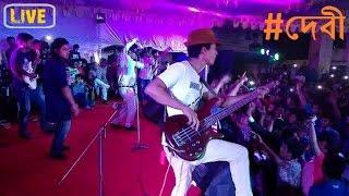 দেবী ।। ভালবাসার শুরু হোক এখানেই ।। 2017 Bangla Song    Debi Lyric Unplugged ft. ADNAN
