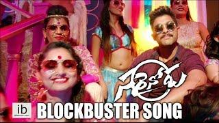 Allu Arjun's Sarrainodu Blockbuster Song  - idlebrain.com