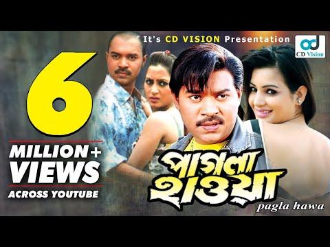 Pagla Haua | Bangla Movie | Maruf | Senha | Kaji Hayat | Habib Khan | CD Vision