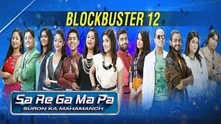 Sa Re Ga Ma Pa | Glimpse Of TOP 12 Contestants