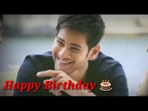 Xxx Mp4 Mahesh Babu Birthday Wishing WhatsApp Status 🎂🎂 3gp Sex