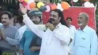 Hindko mahiye  Sajjad Ali hazara