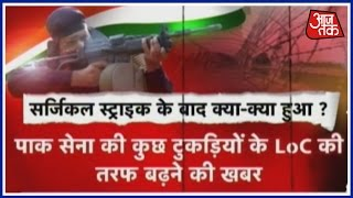 Indian Army On High Alert: 5 Minutes Required To Deal With Any Contingency From Pakistan