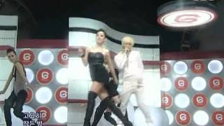 G-dragon - Breathe @ SBS Inkigayo 인기가요 090927