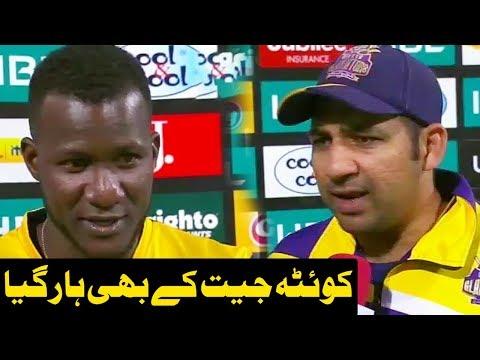 Quetta Jeet Ke Bhi Haar Gya | Quetta Gladiators Vs Peshawar Zalmi | HBL PSL 2018