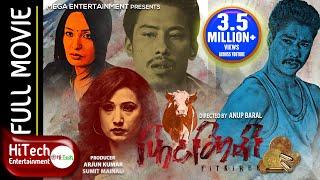 FITKIREE || Nepali Full Movie || Saugat Malla || Diya Maskey