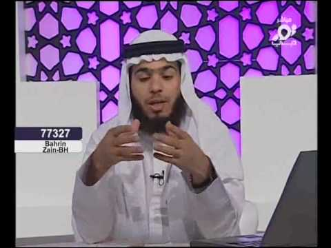 رؤيا القرآن والدراهم العنب