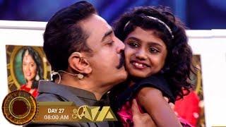 Bigg Boss Tamil : Reason for Nithya