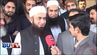 #Maulana Tariq Jameel Exclusive Message to Students