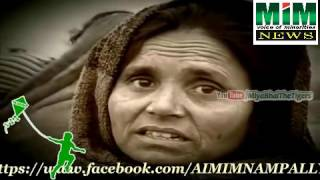 MIM NEWS - AIMIM Latest Full Video Song 2017